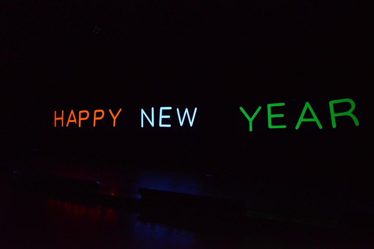 年終歡樂夜-紙風車劇團兒童舞台劇表演-活動紀錄