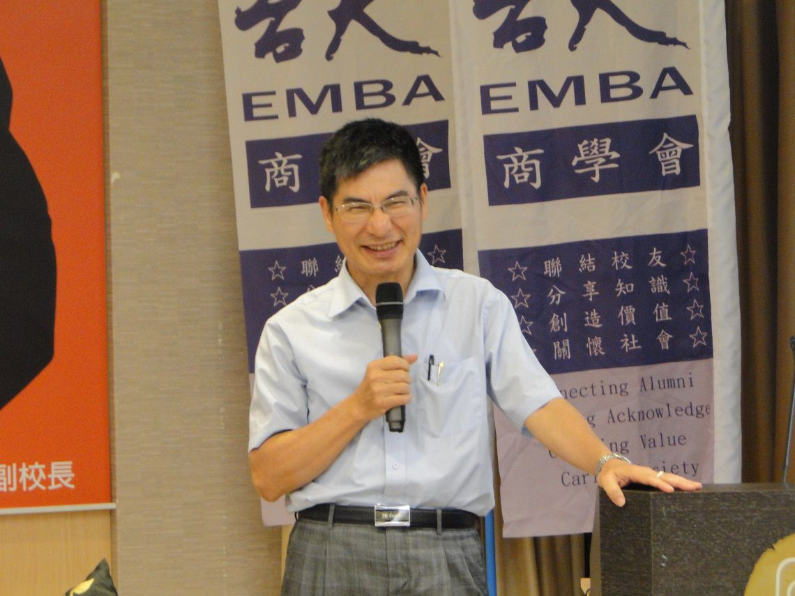 從農村到臺大-陳良基副校長的創新人生